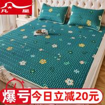 泰国乳胶凉席三件套夏季冰丝席子1.8m床可水洗折叠1.2米1.5空调席