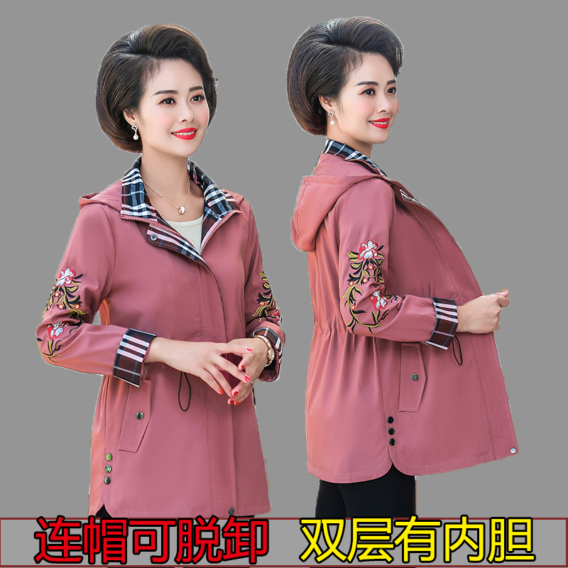 Mothers autumn coat 2019 new broad ladys foreign style windbreaker middle aged and elderly womens fashion Jacket Top 40 years old