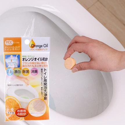 日本进口泡腾片漂白厕所去味清洁剂