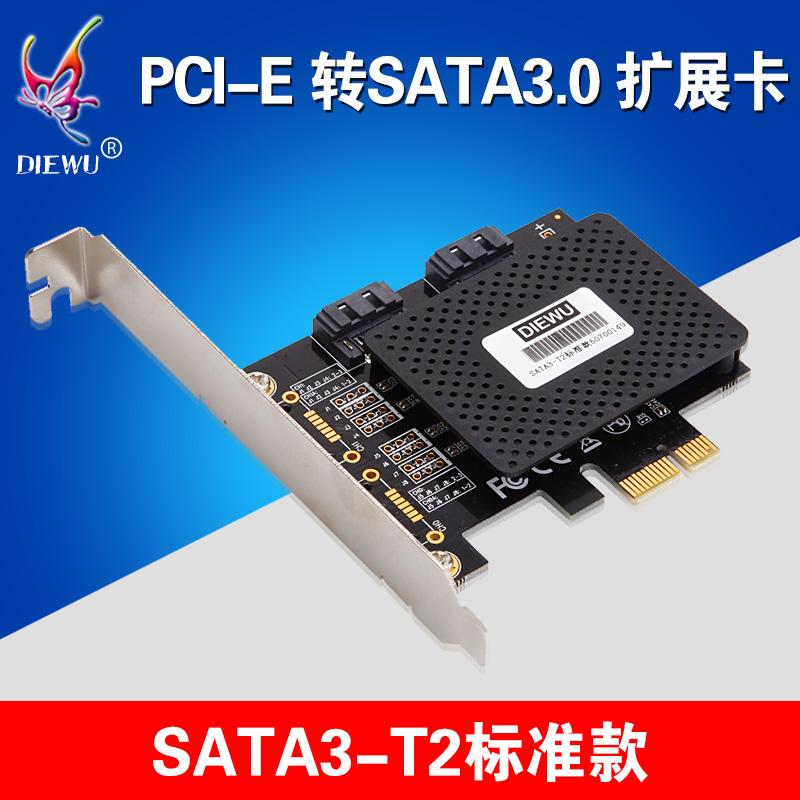 DIEWU PCI-E转SATA3.0扩展卡 可启动SSD固态硬盘转接卡 新品包邮