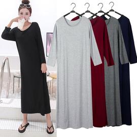夏秋季韩版女装莫代尔长裙外穿长袖长款裙子宽松连衣裙打底裙大码