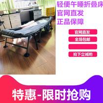 网易严选轻便午睡折叠床办公室午休椅单人躺椅便携行军床单人床