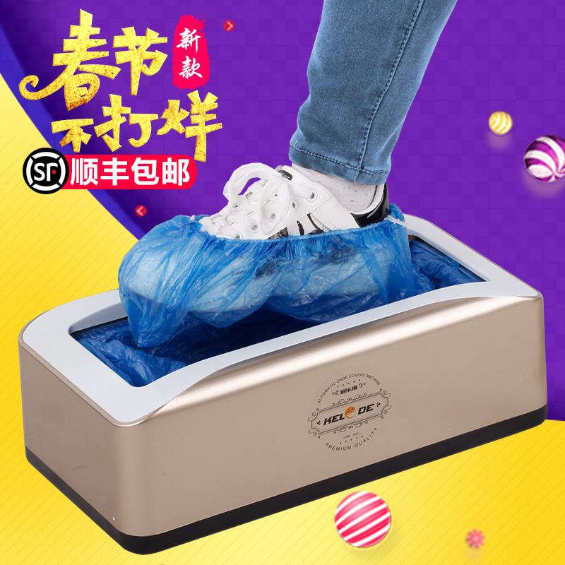 Пассажир музыка получить обувной машинально домой автоматическая новый обувной мембрана машинально носки машинально крышка обувной машинально одноразовые обувной толстый