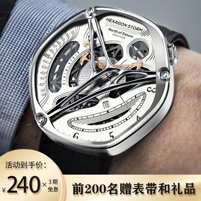 【六边形风暴】全自动机械表男士手表十大正品名牌理查德镂空异形