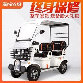 小巴士E6新款电动代步车三人座成人女性家用四轮观光电动车带棚图片