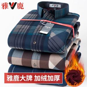 雅鹿男士保暖衬衫长袖加绒加厚格子衬衣中老年上衣爸爸装秋冬季寸