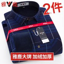 雅鹿加绒保暖衬衫男士格子衬衣长袖加厚商务男装条纹秋冬中年上衣