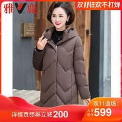 yaloo/雅鹿妈妈装羽绒服中长款阔太太名牌冬季中年人女式外套