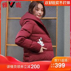 yaloo/雅鹿2019新款韩版宽松时尚短款冬季女式保暖羽绒服连帽刺绣