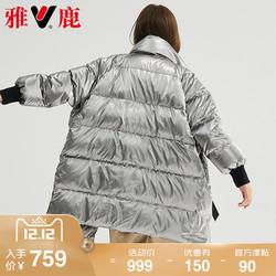 yaloo/雅鹿羽绒服女中长款2018冬季新款时尚立领韩国加厚羽绒潮