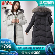 Yaloo/Yalu Down Dress Female Mid-long Style and New Large-collar White Duck Down Korean Edition Fashion Thickened Coat