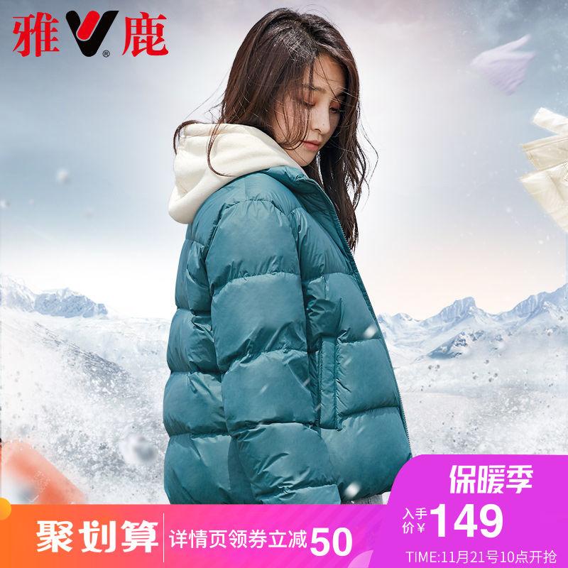 yaloo /雅鹿轻薄女短款2019白鸭绒