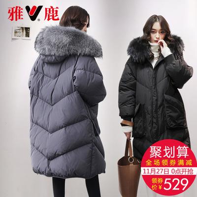 雅鹿保暖内衣质量好吗