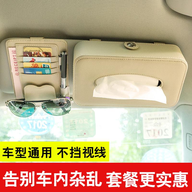 Автомобиль автомобиль ткань подвесной автомобиль козырька насосные коробка многофункциональный еда полотенце бумага привлечь коробка автомобиль очки полка