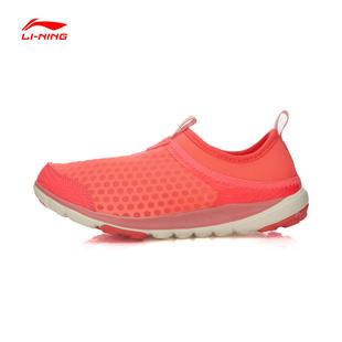 时尚 户外溯溪鞋 运动休闲网面透气鞋 李宁女鞋 AHLM018运动鞋 夏季