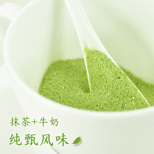 日本冲饮品AGF Blendy stick 宇治抹茶烘焙奶茶粉零食非咖啡7条装
