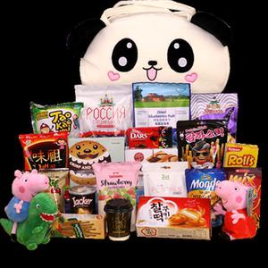 买一箱送一箱 进口零食大礼包儿童节一箱女朋友生日礼物组合吃货