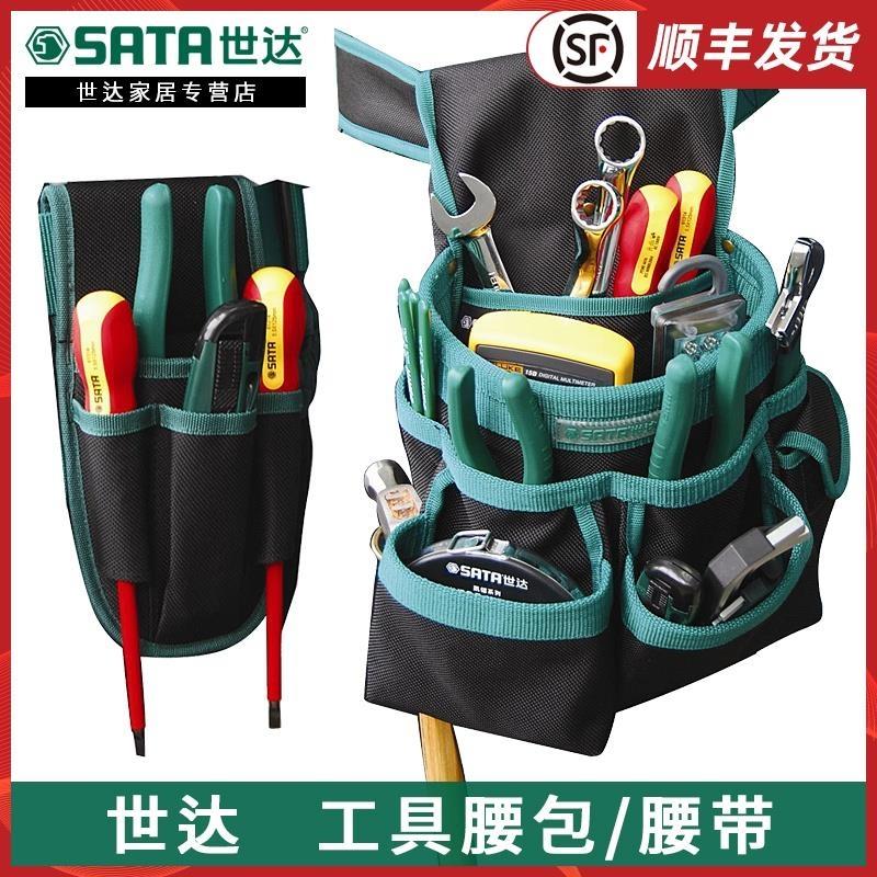 加厚4袋多功能工具包尼龙家电维修电加厚工具袋腰包 95211