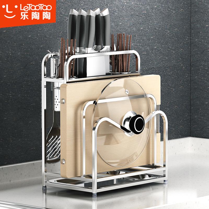 不锈钢刀架砧板菜刀架刀具收纳架刀座厨房用品家用大全厨房置物架