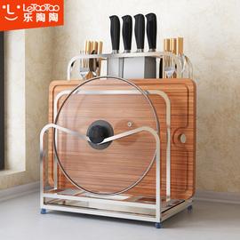 不锈钢刀架砧板架菜刀菜板架多功能刀具收纳架刀座厨房用品置物架