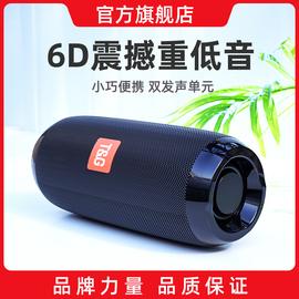 蓝牙音箱户外防水大音量3D音效无线音响便携式小音箱家用低音炮带双喇叭家用电脑音响小型个性大功率多功能图片