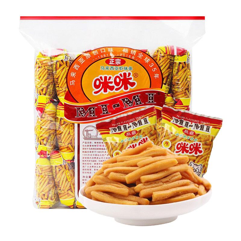 马来西亚虾味条咪咪虾条20g*40包 80后儿时经典零食 休闲大礼包