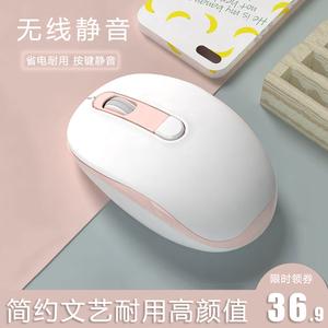 无线鼠标静音女生文艺简约可爱蓝牙适用华为联想无需接收器可充电