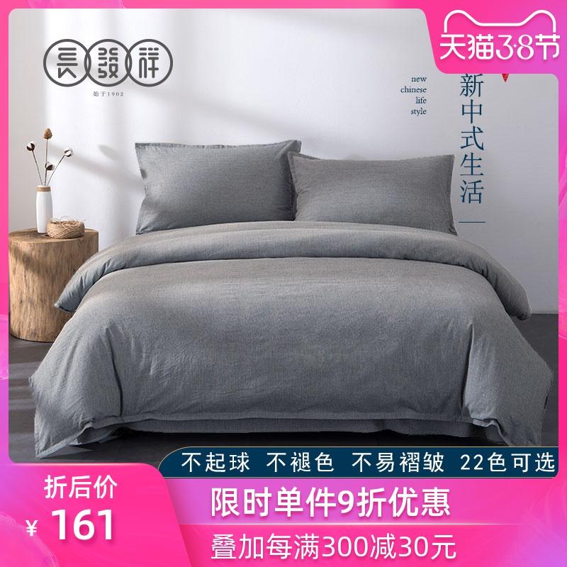 纯棉老粗布四件套全棉加厚床单被套床笠新中式秋冬纯色麻床上用品