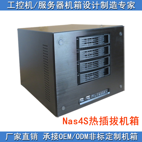 Package mail high-grade aluminum brushed NAS home mini network storage home video server hot plug chassis