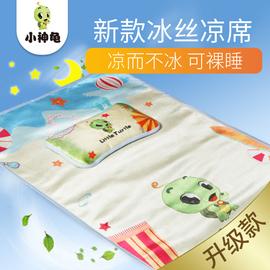 夏季热销婴儿冰丝凉席儿童宝宝夏天卡通席子1米35 1m5定制可水洗图片