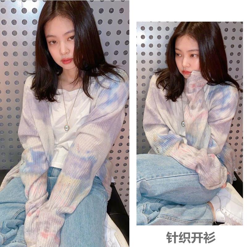 jennie金智妮明星同款开衫毛衣女韩版宽松外穿秋季扎染色针织外套