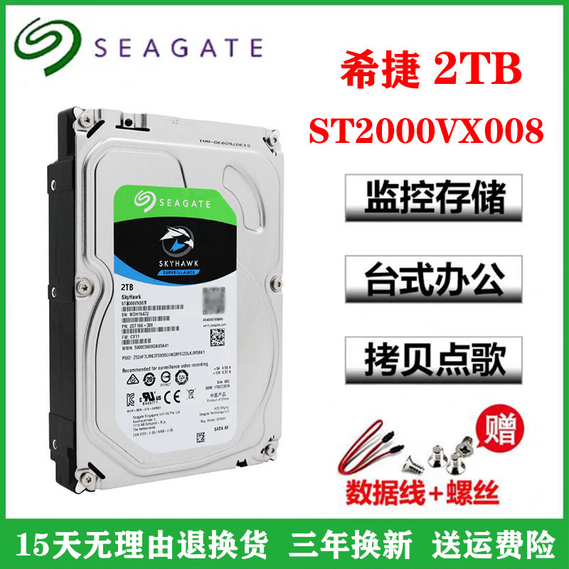 Жесткие диски / HDD Артикул 597659238733