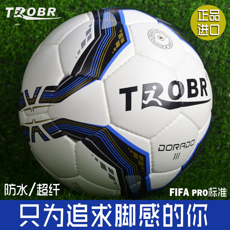 2020 new Dorado tuobai trobr Pakistan hand sewn granule super fiber grade a football match