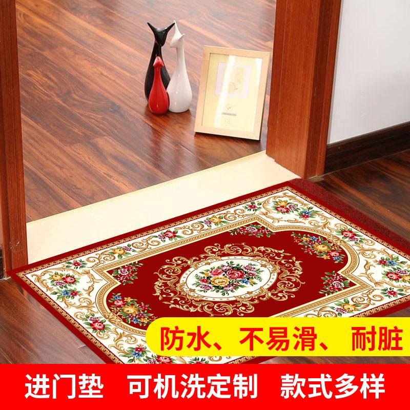 ホームマット絨毯リビングルームに入るドアパッド長方形家庭用キッチンの吸水油滑り止めは洗濯機でカスタマイズできます。