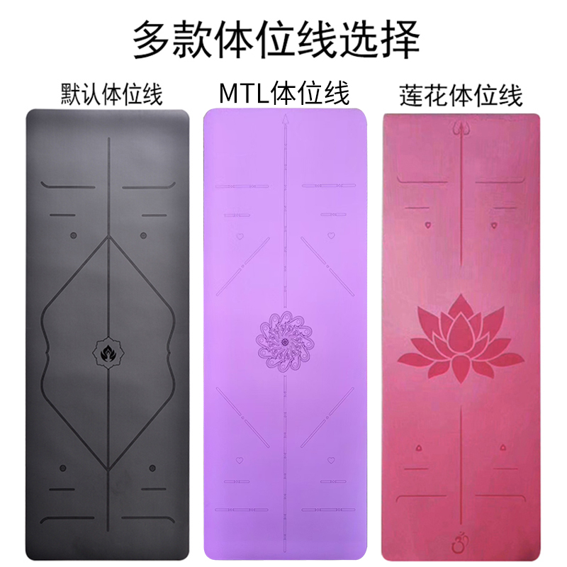 Yoga Mat natural rubber 5mm tuhao yoga mat mens and womens Non Slip widened professional fitness mat can be customized