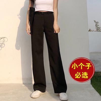 春秋150小个子拖地裤女装显高XS加小码夏西裤微阔腿直筒休闲裤子