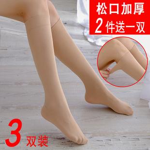 丝袜防勾丝春秋中长及膝袜黑肉色半截小脚长袜 3双装 中筒袜女日系