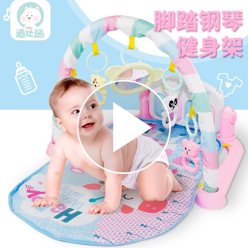 婴儿玩具脚踏钢琴健身架器音乐新生儿0-3-6-12个月宝宝玩具0-1岁