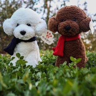 泰迪狗毛绒玩具狗狗公仔仿真趴趴狗比熊玩偶布娃娃女生儿童礼物