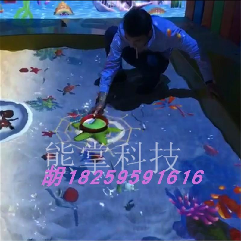 互动沙滩 儿童游乐场乐园 捕鱼捕虾魔幻沙滩大型设备游戏软件系统