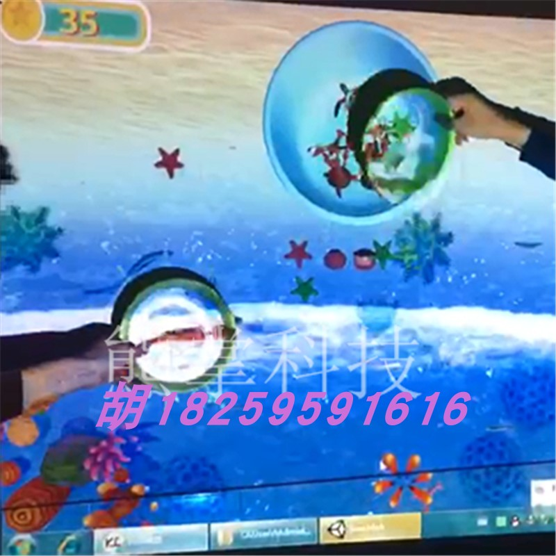 Ground projection interactive beach fishing fish fishing intelligence breakthrough amusement equipment magic sand table interactive board game
