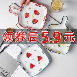 創意芝士焗飯盤子網紅北歐ins風菜盤西餐點心盤家用早餐陶瓷烤盤圖片