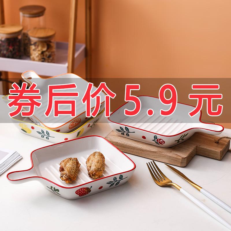 创意芝士焗饭盘子网红北欧ins风菜盘西餐点心盘家用早餐陶瓷烤盘