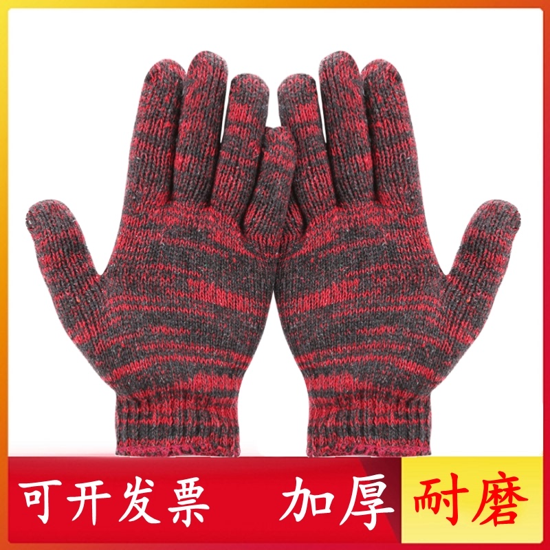 Labor protection gloves wholesale thickened wear-resistant work protective non slip work gloves cotton yarn gloves 60 pairs of package mail
