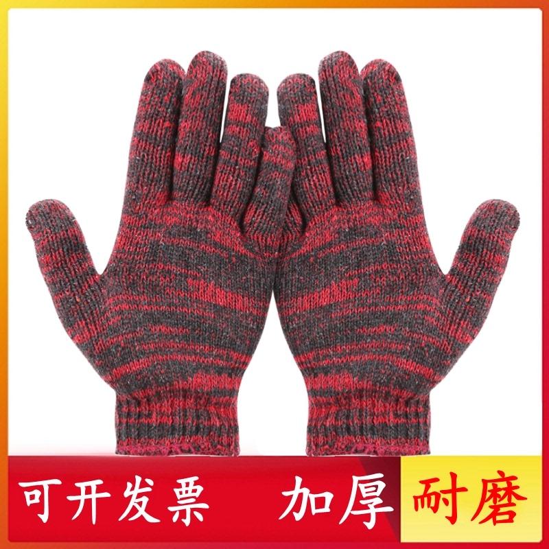 労働保護手袋の卸売厚い耐摩耗性作業防護滑り止め手袋綿糸手袋60足が郵送されます。