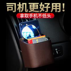汽车用品出风口置物袋车内储物装饰车载手机收纳袋挂袋车用收纳盒
