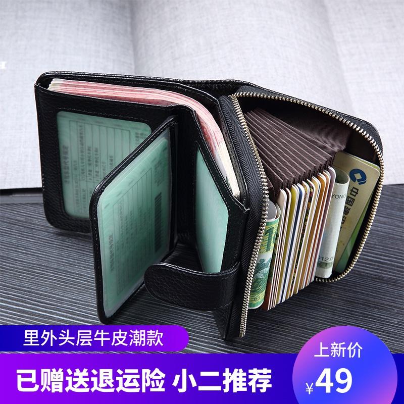 Кожаные сумки Артикул 559513791845
