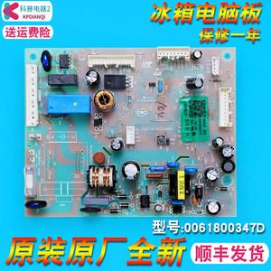 0061800347D适用海尔冰箱电脑板电源主板BCD-456WDGK/WLDCN/WDGH
