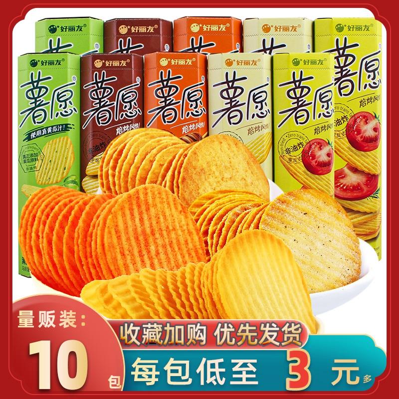 好丽友薯愿薯片小包装原味包邮整箱番茄味黄瓜味组合装散装膨化
