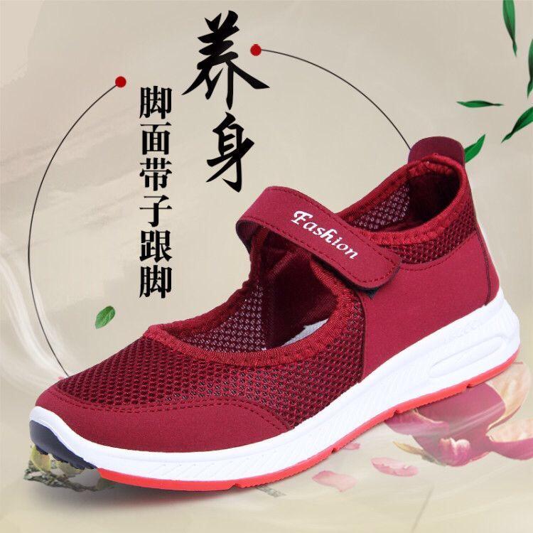 夏季健步鞋女中老年休闲网鞋一字式扣带老人鞋防滑软底老北京布鞋